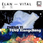 Elan-Vital