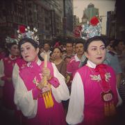 Ren Hang Sun Yanchu Lu Yanpeng Zhang Xiao « suan tián ku là »