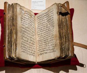 Manuscrits et incunables | Visites guidées