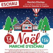 Noël 2018 à Eschau : Marché de Noël