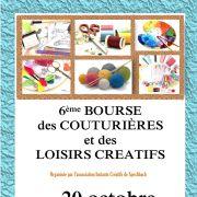 Bourse des couturières et des loisirs créatifs