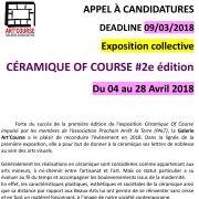 Appel à candidatures Exposition Collective Céramique Of Course #2e édition