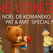 Ciné-concert de Noël