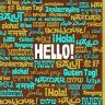 Echange interculturel et linguistique