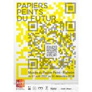 Visite guidée de l\'exposition Papiers peints du futur