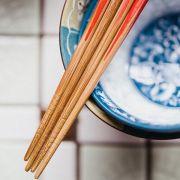 Voyage vers le Japon (Domaine BECKER)