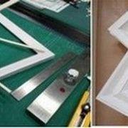 Bricolage : encadrement et baguette en carton