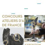 Concours des Ateliers d\'Art de France