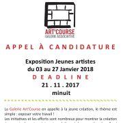 Appel à candidature expo «Jeunes artistes»