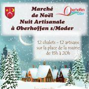 Marché de Noël - Nuit artisanale
