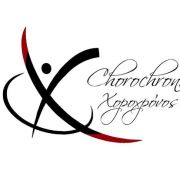 Portes ouvertes chez Chorochronos #2