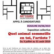 Appel à candidature \