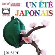 Exposition collective - Un été japonais