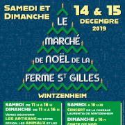 Marché de Noël de la Ferme Saint Gilles