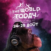 Festival The World Today