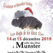 Noël 2019 à Munster : Marché de Noël artisanal