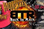 soiree rock