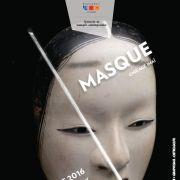 Hanatsu Miroir : Masque