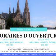 Visites gratuites de l'église Saint-Paul de Strasbourg