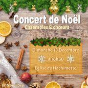 Concert de Noël de l\'EMVK