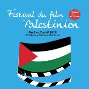 Festival du Film Palestinien - 3ème édition