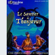 Le savetier de Thanjavur