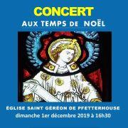 Concert de l\'Ensemble Vocal Mosaïques \
