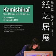 Kamishibaï, quand l\'image prend la parole