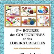 5ème Bourse des couturières et des loisirs créatifs à Spechbach-le-Bas