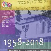 1958-2018 : Les 60 ans de la Synagogue de la Paix