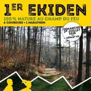 1er Ekiden 100% nature du Champ du Feu