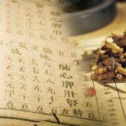 La médecine traditionnelle chinoise