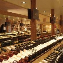 Comment choisir une bouteille de vin : 14 règles de base