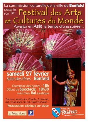 1er Festival des Arts et Cultures du Monde : l\'Asie du Sud-Est