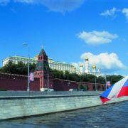 Connaissance du Monde : La Russie d\'aujourd\'hui