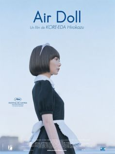 Air-Doll