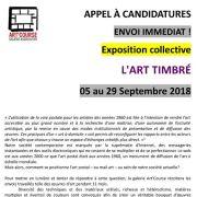 Appel à candidatures exposition \