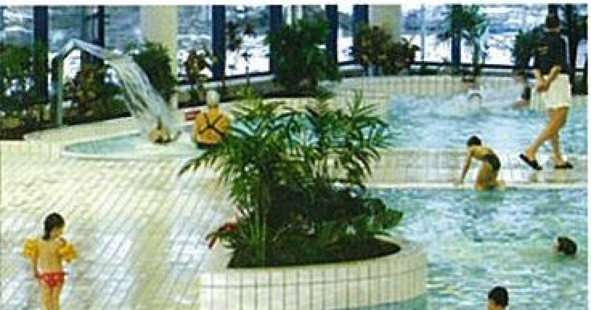 Piscine aqualia colmar piscine for Piscine ungersheim