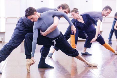 Ballet de l\'OnR : ... Cupidon s\'en fout