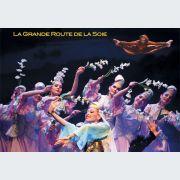 Ballet National De Russie - Kazan