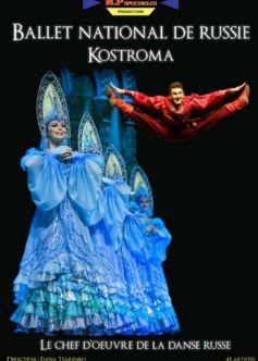 Ballet National de Russie : Kostroma