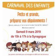 Carnaval de Mommenheim 2019 : Carnaval des enfants
