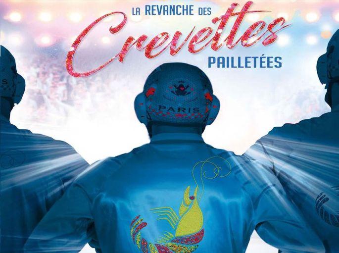 Casting à Mulhouse pour le film \