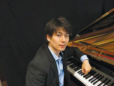 Kotaro Fukuma