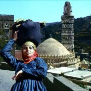 Connaisance du Monde : Yémen