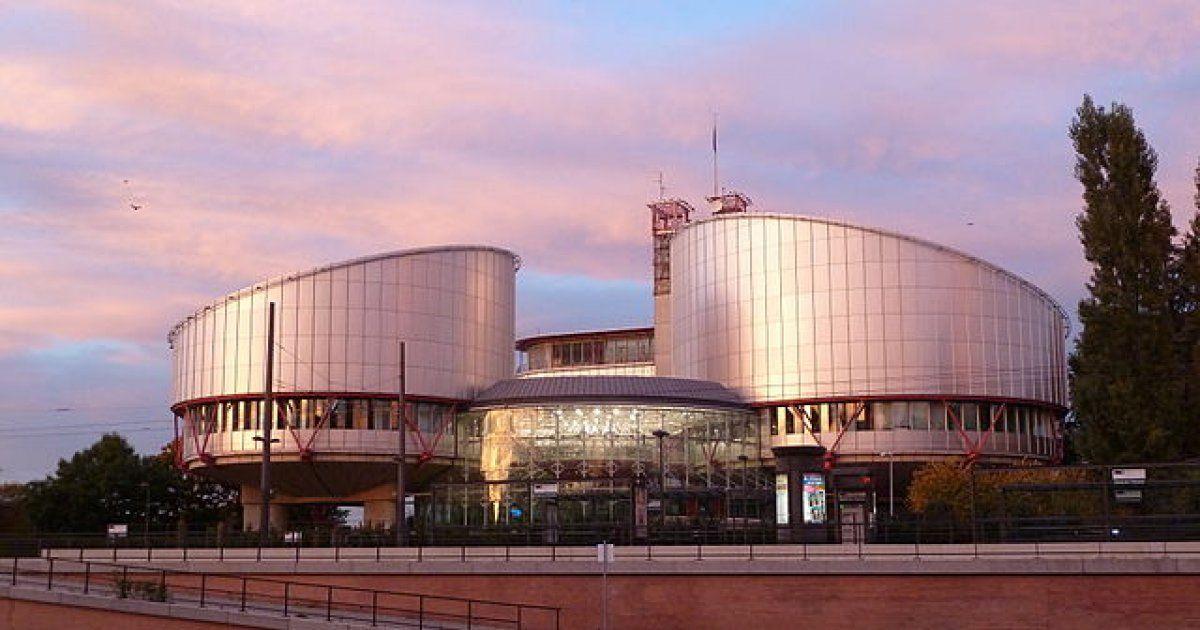 Palais des droits de l 39 homme strasbourg justice et for Maison de l emploi strasbourg