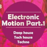 Electronic motion Part.1
