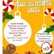 Fête de Noël et Bourse aux jouets à Strasbourg Robertsau 2018