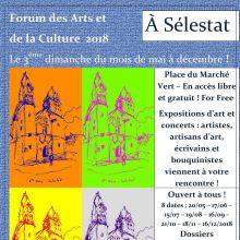 Forum des Arts et de la Culture