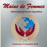 Forum-exposition Mains de Femmes